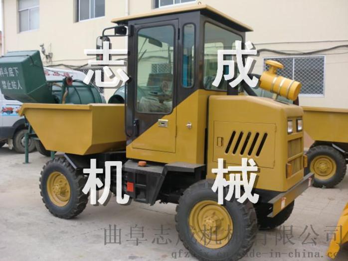 志成供应四驱液压翻斗车柴油四轮农用车图片