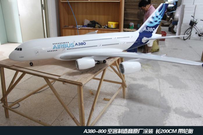 大型仿真飞机模型a380空客原型机涂装200cm带起落架静态展示航模