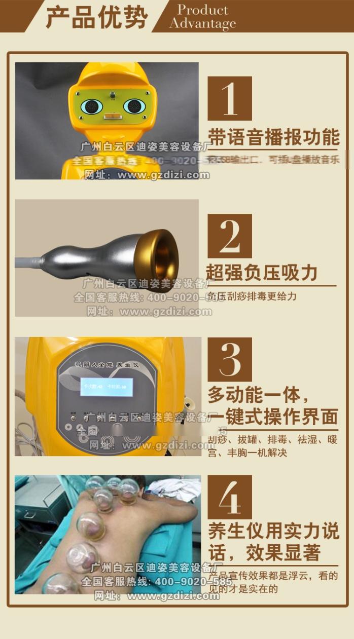 上海治疗前列腺炎最好的医院是哪家?