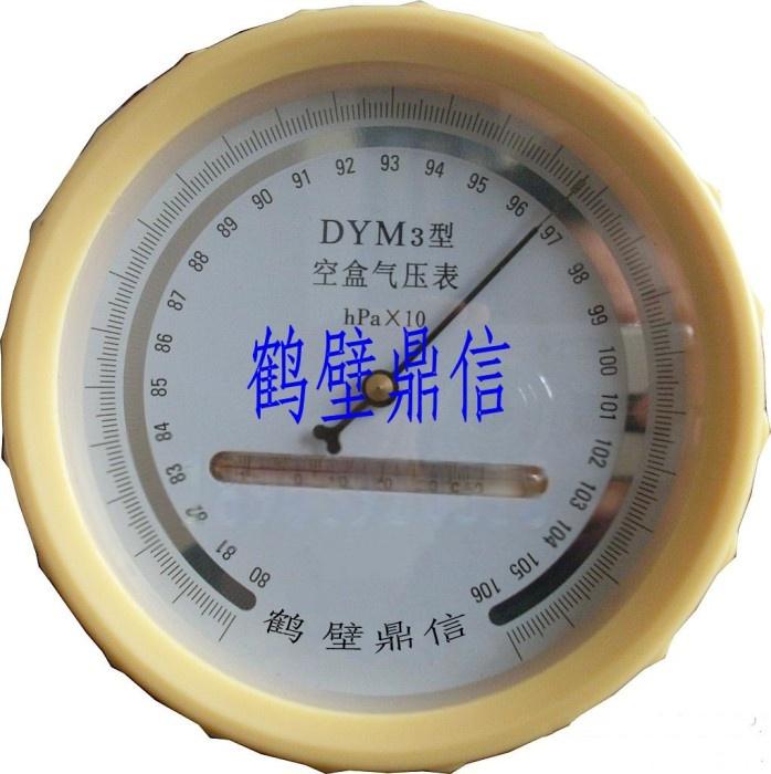 气压表和水银气压图片
