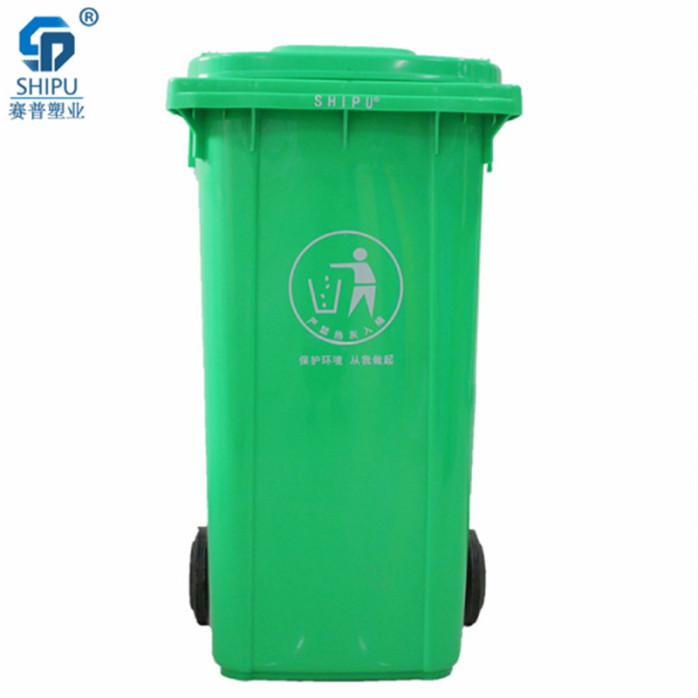 厨余�zamy�m_绿色厨余垃圾桶重庆塑料制品厂家批发
