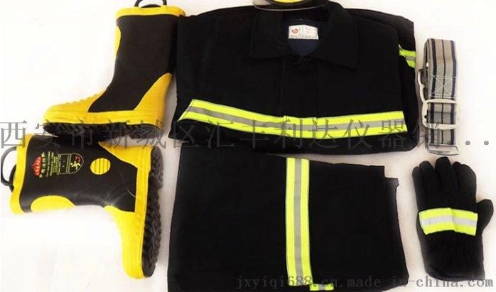 西安97式消防服1365925928267290475