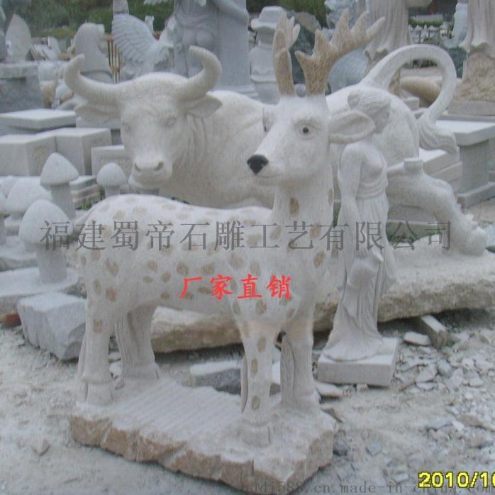 动物石雕 鹿石雕 景观园林小件雕刻
