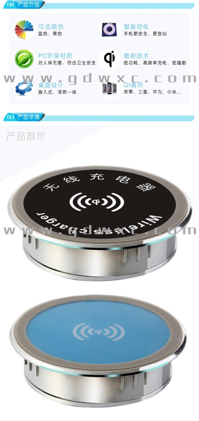 小米无线充电器发射器三星S6手机6苹果嵌入010手机图片