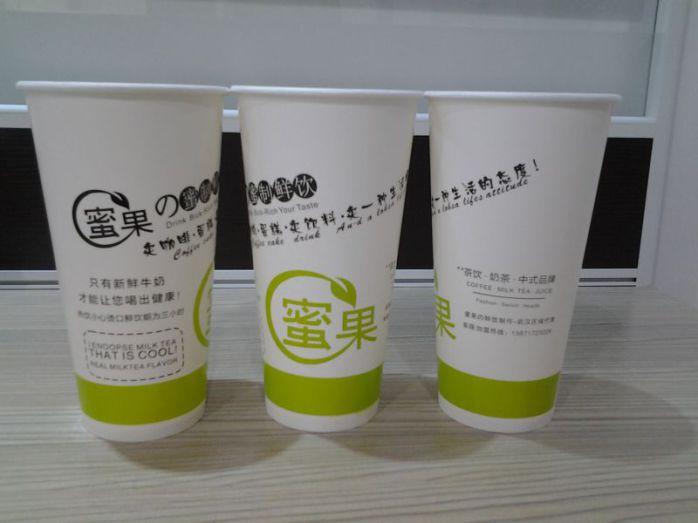 纸杯厂家设计22a果汁纸杯,奶茶纸杯图片