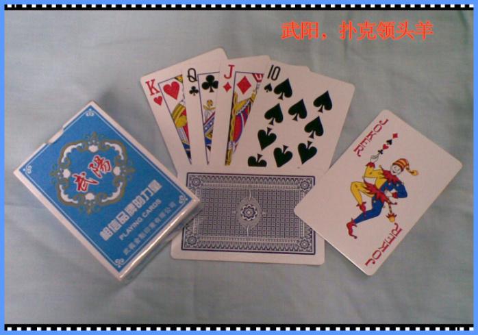 基本介绍1.品名广告礼品宣传扑克牌定制、纸牌厂家定做2.品牌武阳扑克、五阳扑克、玉凤皇扑克3.材料270-350gsm常用扑克专用纸;4.尺寸常规57x87mm,62x87mm,63x88mm,或其他定做尺寸5.扑克张数常规是54张;特殊为55或其它张数。6.扑克工艺上光、上油。7..印刷单色/双色/四色/全色印刷,特殊可以专金等。8.