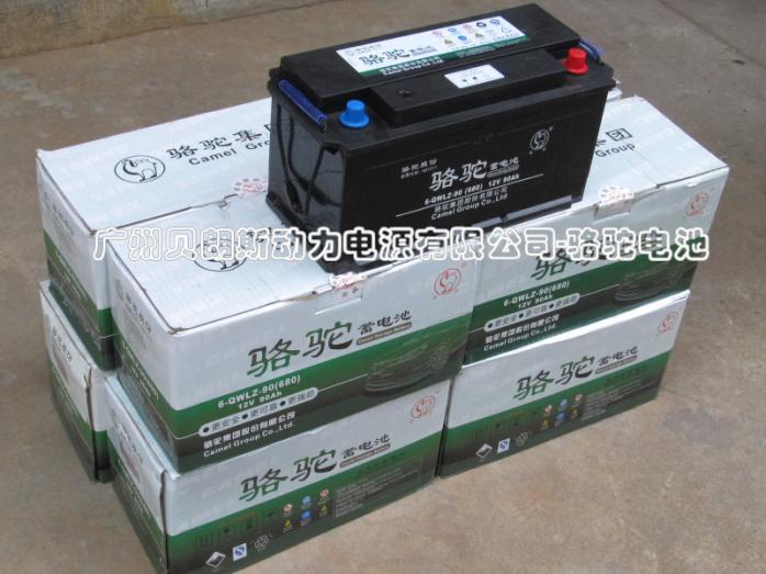 骆驼 汽车蓄 电池 骆驼 免维护蓄 电池 6 QWLZ 90 骆驼 汽车 蓄电池 骆图片