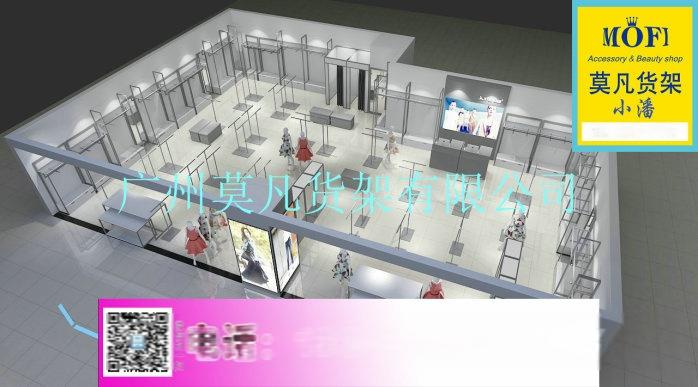 饰品加盟跺e_诺米家居货架加盟,名创优品店货架,伶俐饰品店货架