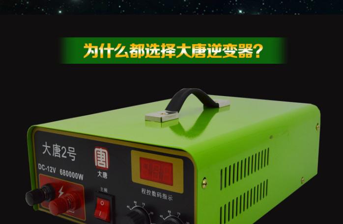 新型电子吸式鱼电鱼机电路_大唐2号电子电鱼器机头12V大功捕鱼器【价格,厂家,求,使用