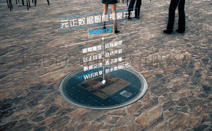 2020年智能井盖系统发展趋势预测   2020 2026年全球及中国