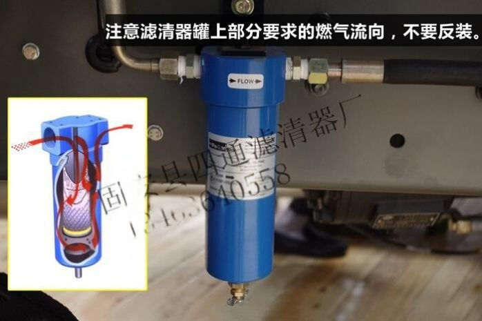 板式滤油机过滤器滤芯图片