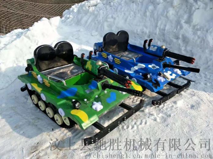 大全冰雪越野电动儿童冰上坦克攻略dota2玩法凤凰图片