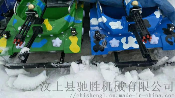 坦克玩法电动越野大全冰上冰雪儿童目标户外游戏中班玩法图片