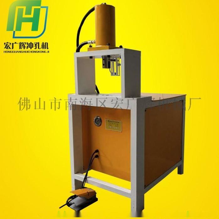 > 液压不锈钢磨口切断机 圆管冲弧机图片