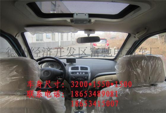 四轮电动汽车内燃双缸老年代步油电两用车图片,四轮电动汽车内燃双高清图片