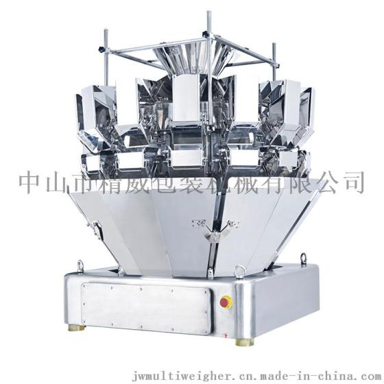 高速双斜槽组合秤 ,白糖颗粒定量组合秤, 大米自动多头组合秤