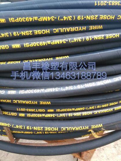 供应厂家直销 工程机械胶管 矿用管 液压胶管 昌丰橡塑有限公司 质优图片