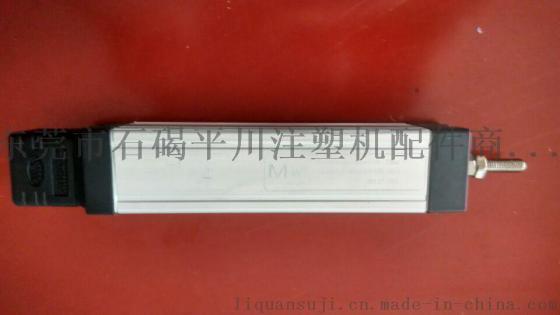 注塑机电子尺 PM 25电子尺 微型滑块电子尺图片,注塑机电子尺 PM 图片