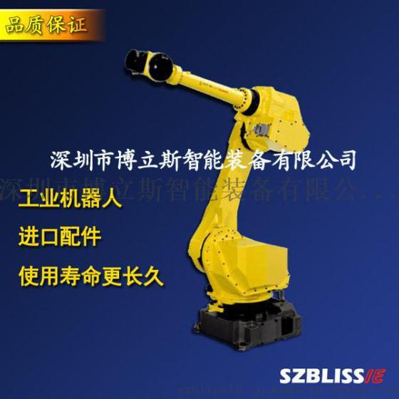 多关节数控车床工业机器人设备