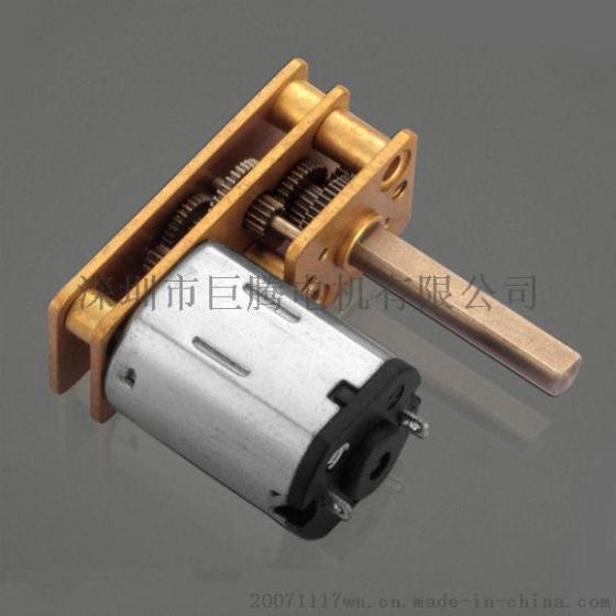 共享单车锁电机 专业电子锁电机首选 巨腾 12J