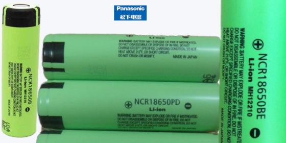 锂电池3c认证图片,锂电池3c认证高清图片-深圳市信图片