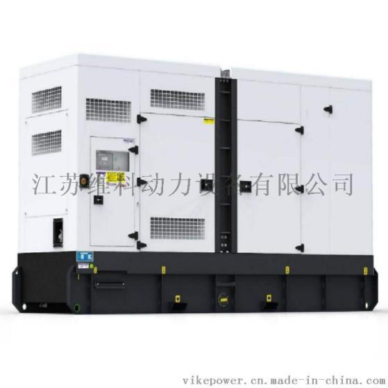 维科动力--75kw沃尔沃TAD530GE进口柴油发电机组