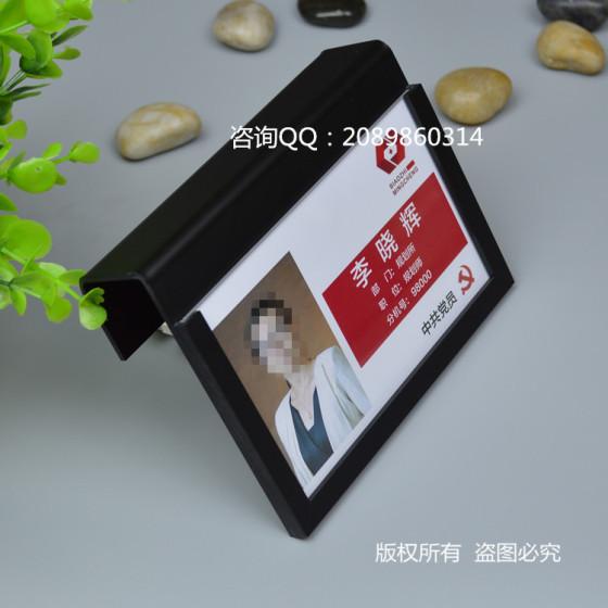 高档黑色亚克力工位牌上插卡片高级座位牌新款姓名牌挂钩式职位牌图片