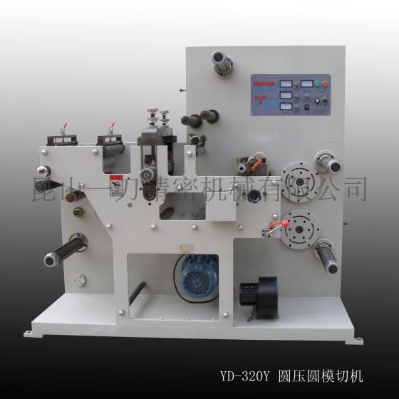全自动模切机不干胶模切机可加工定制模切机几种物质的绘制溶解度曲线图片
