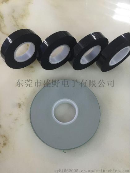 供应富士热压缓冲材硅胶皮 FUJI硅胶带