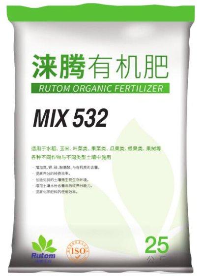 江西厂家直供优质有机肥+涞腾有机肥MIX532