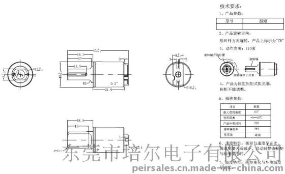 pr-t095c高质量马桶盖洗衣机盖缓冲液压阻尼器 阻尼铰链图片