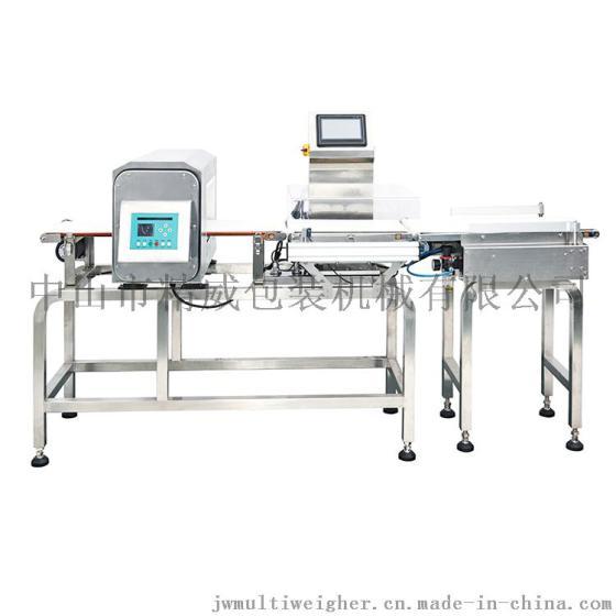 精威金检重检一体机 食品 药品 重量 金属异物检测机
