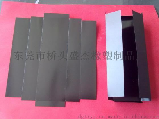 子产品专用PP绝缘胶片,PP绝缘垫片,自粘PP绝缘垫片图片,电子