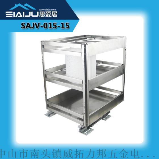 思爱居SAJV-015-15橱柜不锈钢钢板调味篮 多功能调味篮拉篮