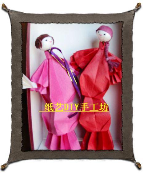 工艺品 仿生仿真制品 其它仿生仿真制品 折纸娃娃材料包