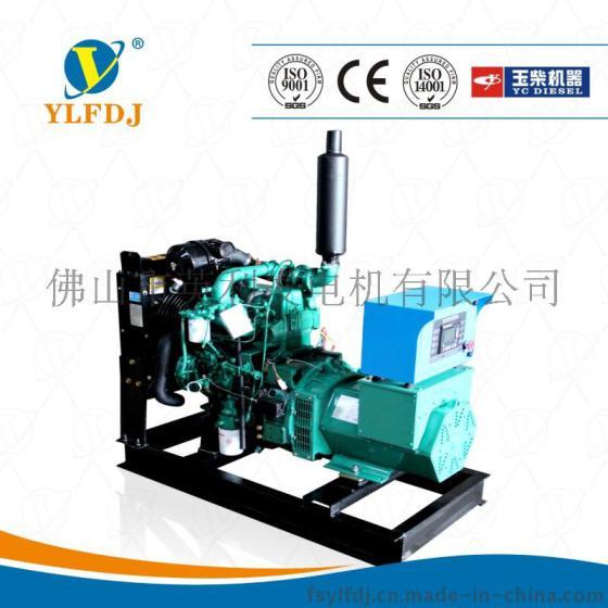 广西玉柴30kw柴油发电机组佛山发电机