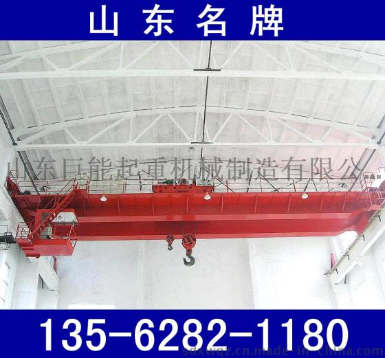 加工电动厂家起重设备起重机械葫芦定做5t10t16t20t制造服装双梁机械原单大码外贸图片