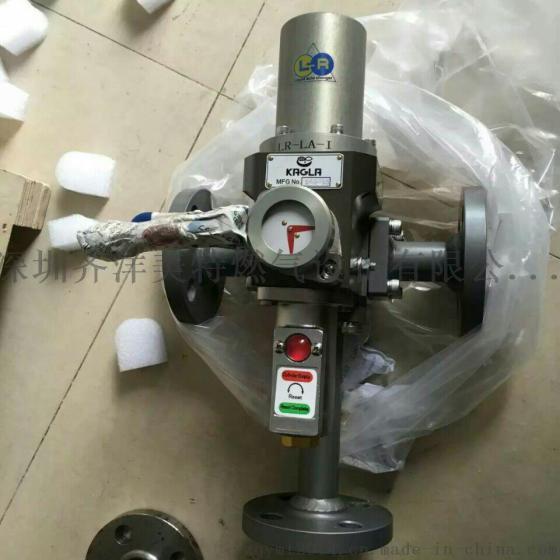 新款kagla神乐lr-la法兰液化气换气阀图片