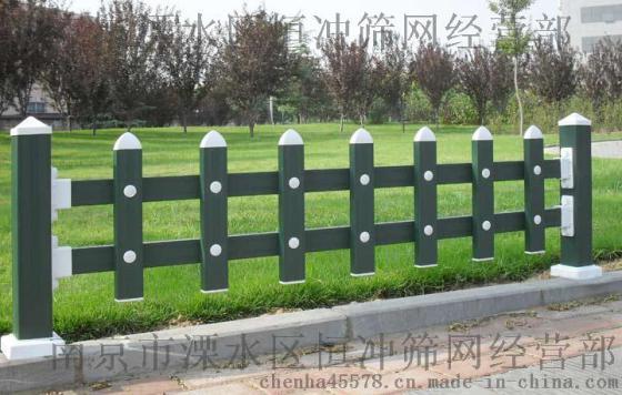 批发PVC草坪花圃护栏 市政绿化带围墙围栏 防踩踏栅栏图片,南京