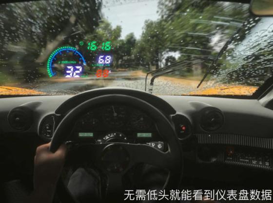 体内射粹�*��.��9i'9`_i9抬头显示器hud车载显示器obd行车
