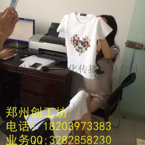衣服印照片机器,广告衫文化衫印字印图案设备哪有卖的