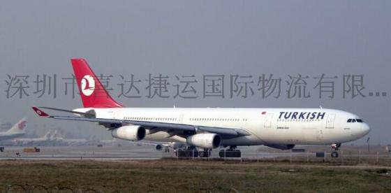 飞机空运装卡板要求