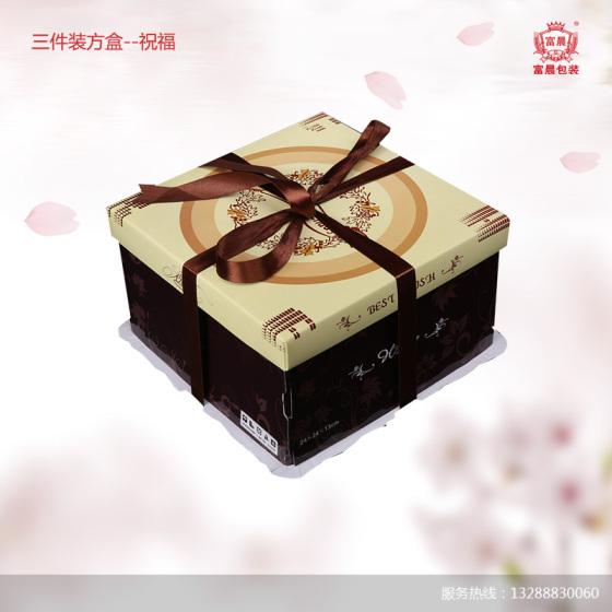 蛋糕盒变废为宝手工制作