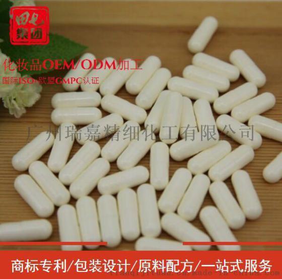 日本纳米洁面粉OEM厂家现货供应酵素洁颜粉胶囊 深层清洁去黑头