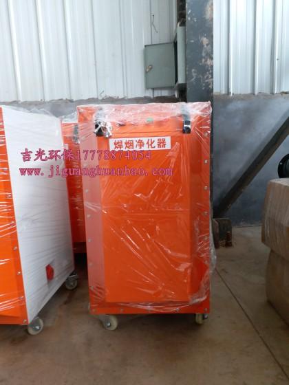 光氧净化器在煤焦油加工厂废气污染的应用生产厂家
