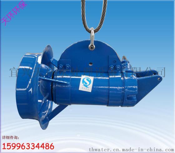 QJB潜水搅拌机0.37KW