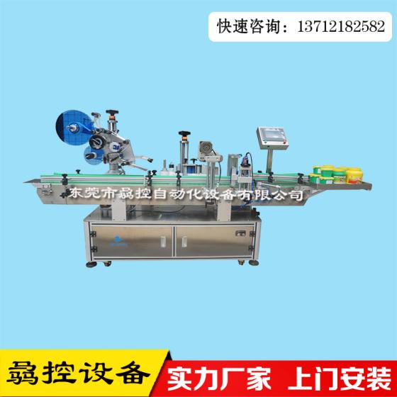 【东莞骉控】全自动平面/侧面贴标机 方圆瓶贴标机械 盖子贴纸机