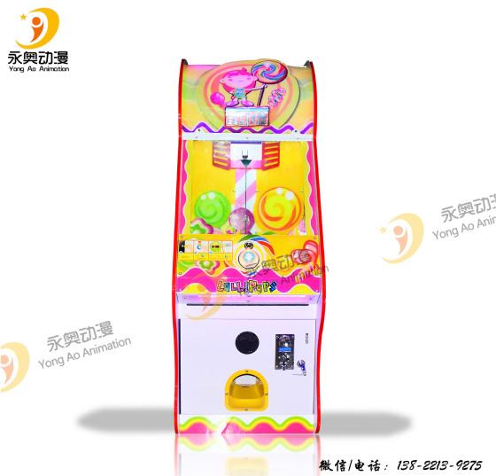 永奥动漫儿童投币棒棒糖糖果屋礼品游戏机儿童玩具城游乐园游艺设施图片
