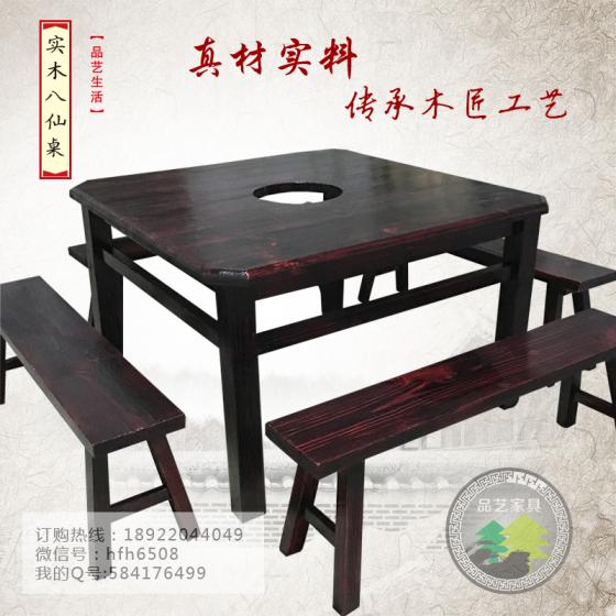 酒店饭店乡村农家乐餐桌椅组合,整套八仙桌椅餐厅家具