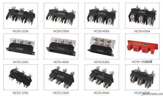 ... 列表 > 其它 > 温州厂家供应低压成套抽屉柜一次插件